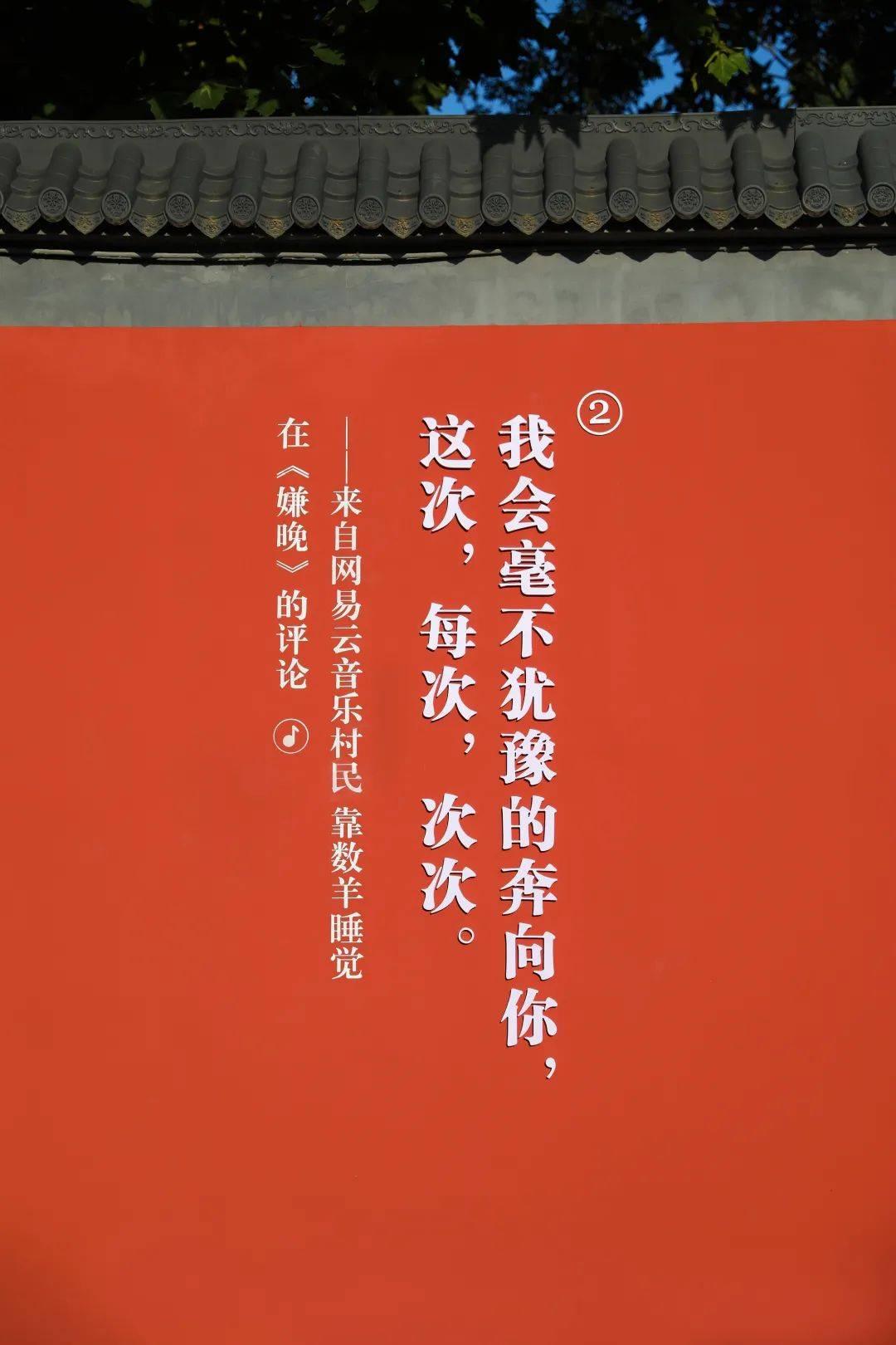 11922523736141aa9ecdce47.11977149 - 网易云音乐,一本情感营销的教科书