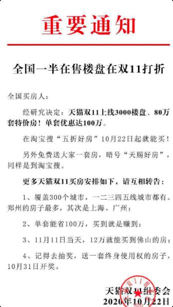 国监局拟规定:自动续费前5日要主动提醒,华为Mate 40系列发布