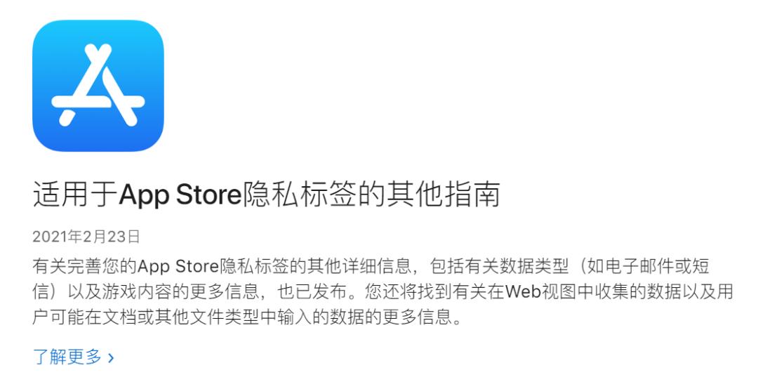 鸟哥笔记,ASO,蝉大师,苹果,应用商店,App Store