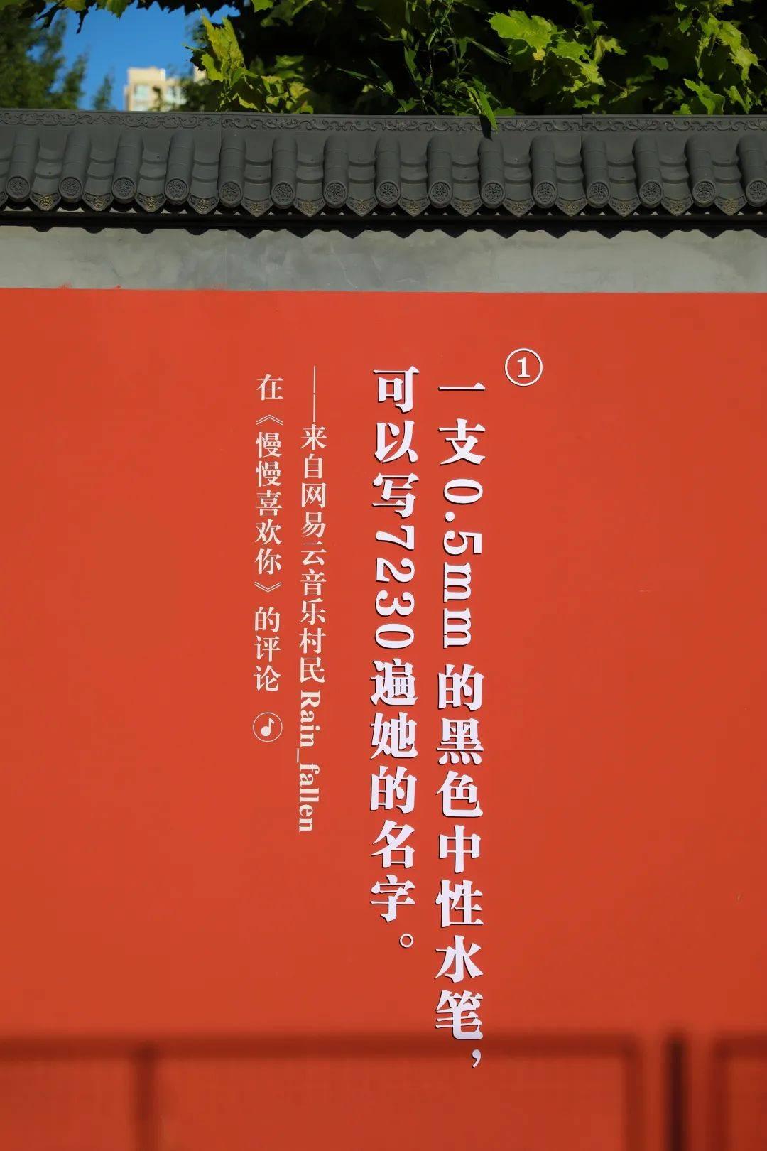 12177512186141aa9cd3fd40.04337380 - 网易云音乐,一本情感营销的教科书