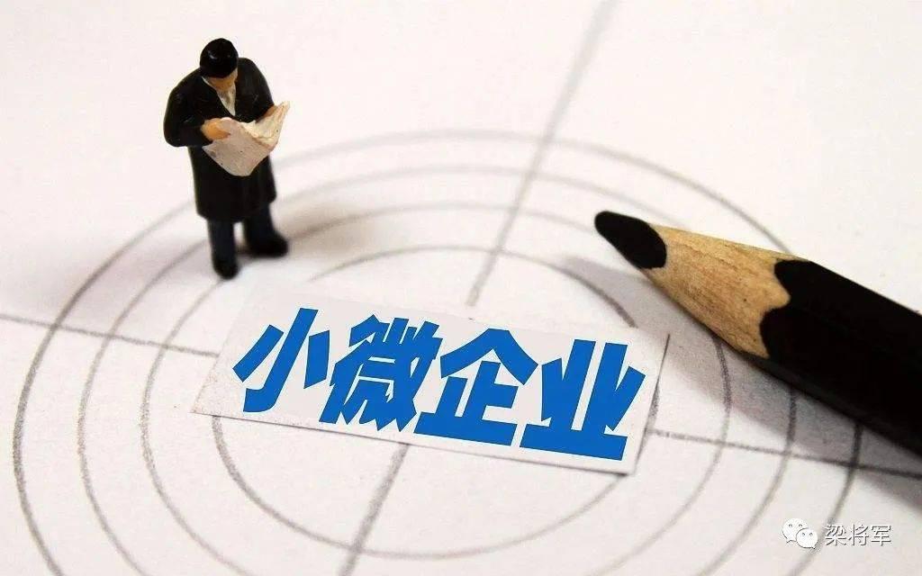 鸟哥笔记,营销推广,梁将军,推广,策略,营销