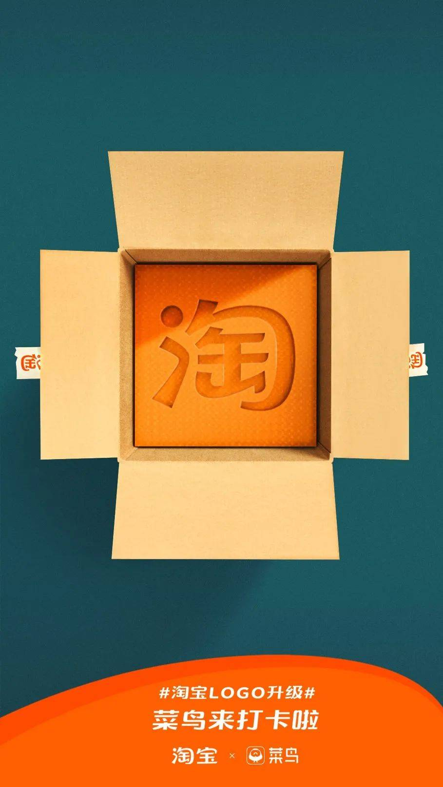 鸟哥笔记,创意广告,广告文案,Logo设计,分析,广告,创意