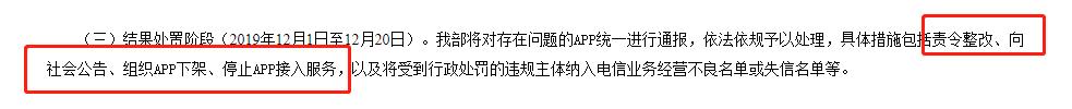 鸟哥笔记,ASO,小妖精,App Store,应用商店,苹果