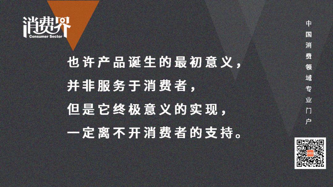 鸟哥笔记,行业报告,消费界,茶饮市场,本地生活,品牌策略,互联网营销,网红品牌