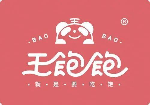 鸟哥笔记,品牌策略,蓝鲸浑水,元气森林,喜茶,花西子,优势,策略,品牌