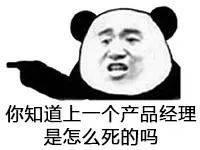 鸟哥笔记,活动运营,Yang,