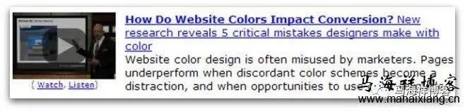 Google搜索引擎喜欢什么内容?