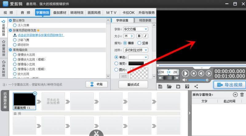 <a href='http://mcnjigou.com/?tags=4'>快手</a>、<a href='http://mcnjigou.com/?tags=3'>抖音</a>短视频编辑需要掌握的6项技能(工具+教程)