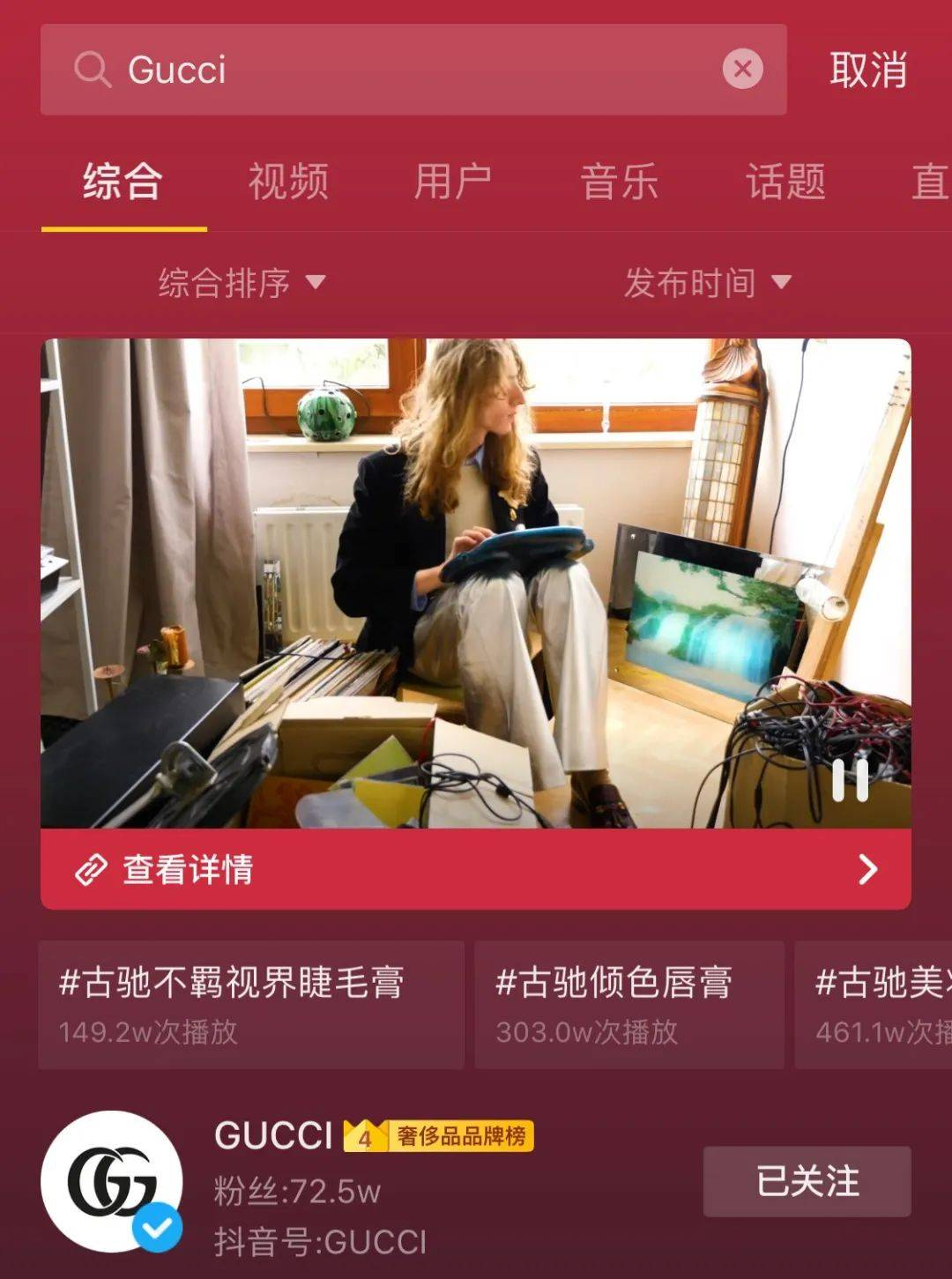 鸟哥笔记,营销推广,卡思数据,广告,短视频,抖音,营销
