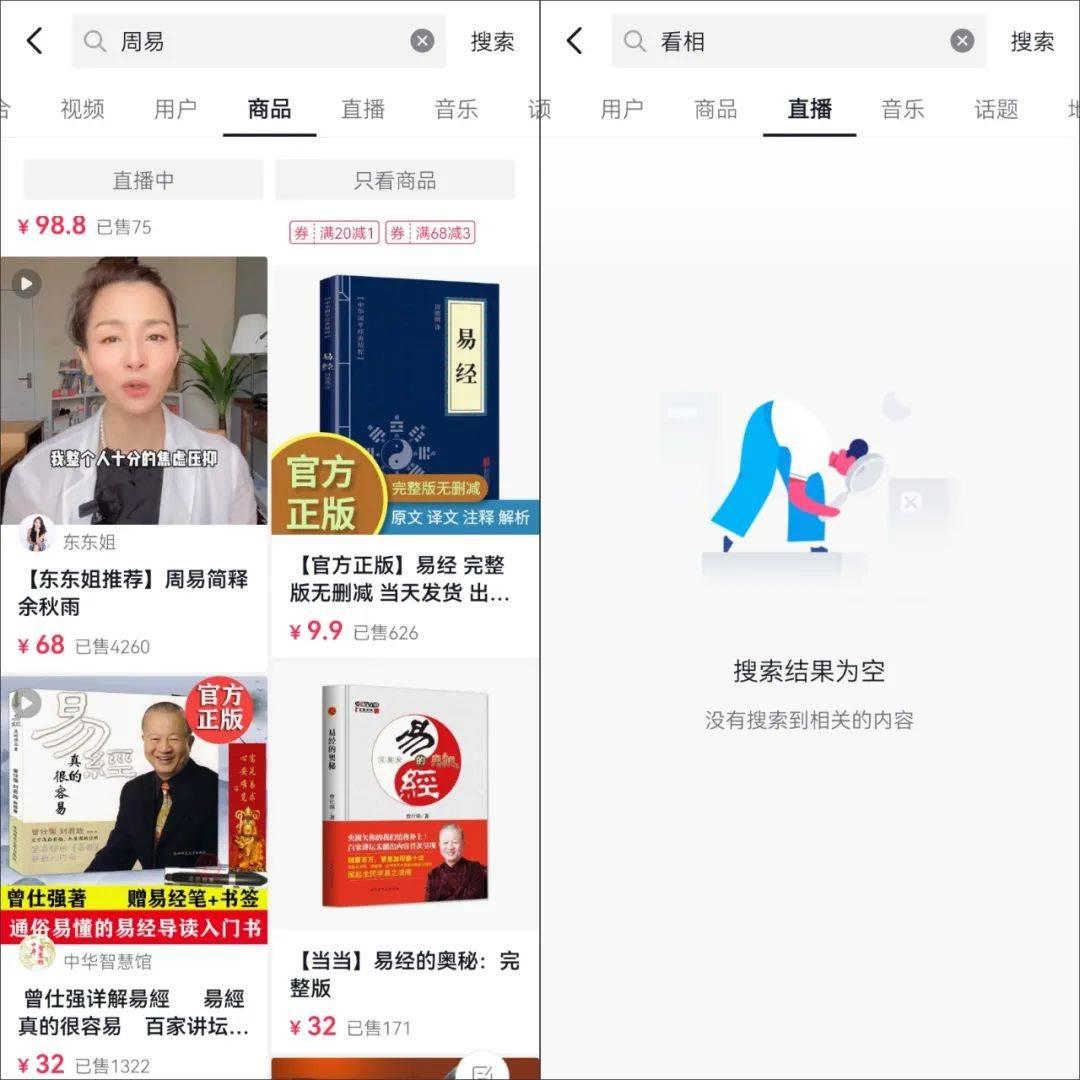 鸟哥笔记,短视频,卡思数据,视频直播,商业化,短视频,视频内容,短视频