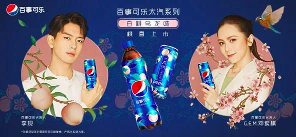鳥哥筆記,廣告營銷策略,品牌頭版,百事可樂,情感營銷,品牌營銷