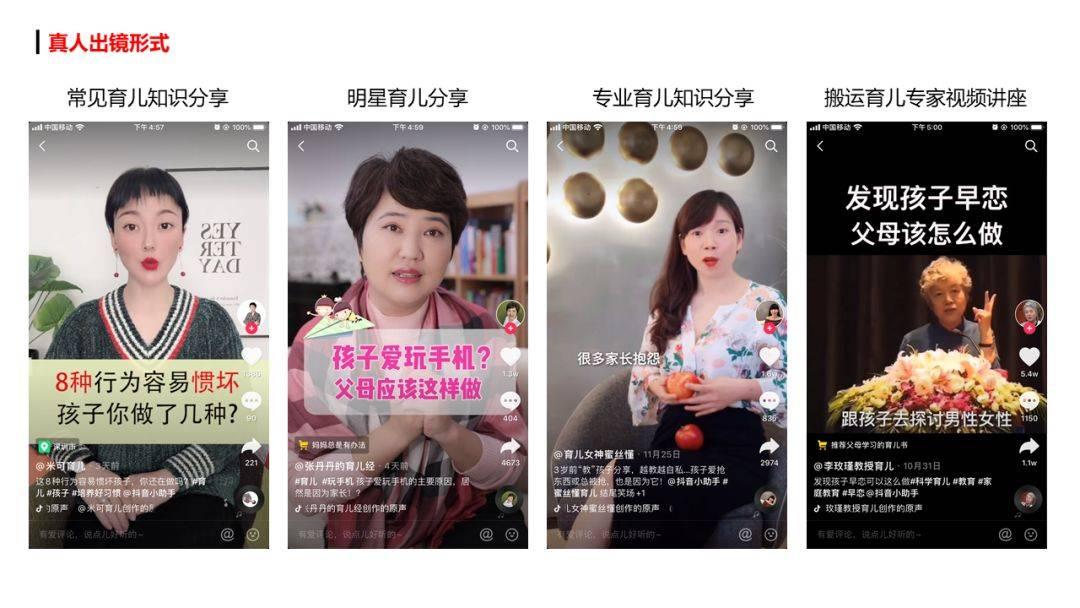 鸟哥笔记,新媒体运营,老王的短视频日记,短视频,冷启动,抖音,涨粉