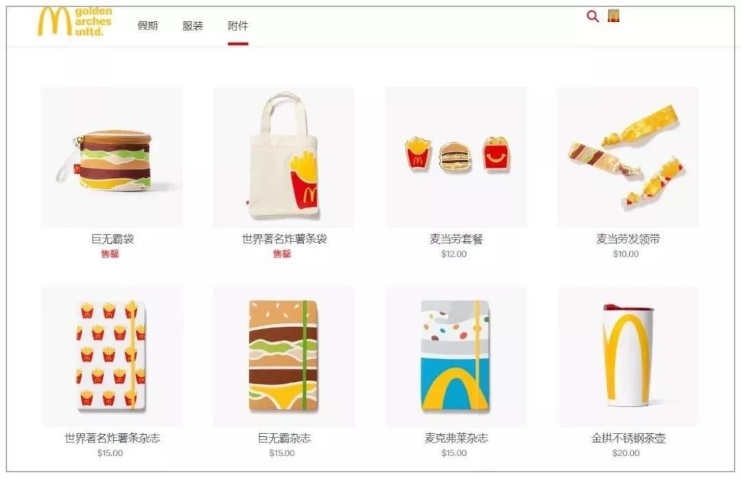 鸟哥笔记,品牌策略,营销有一套,野兽派,星巴克,定位,产品,策略,品牌