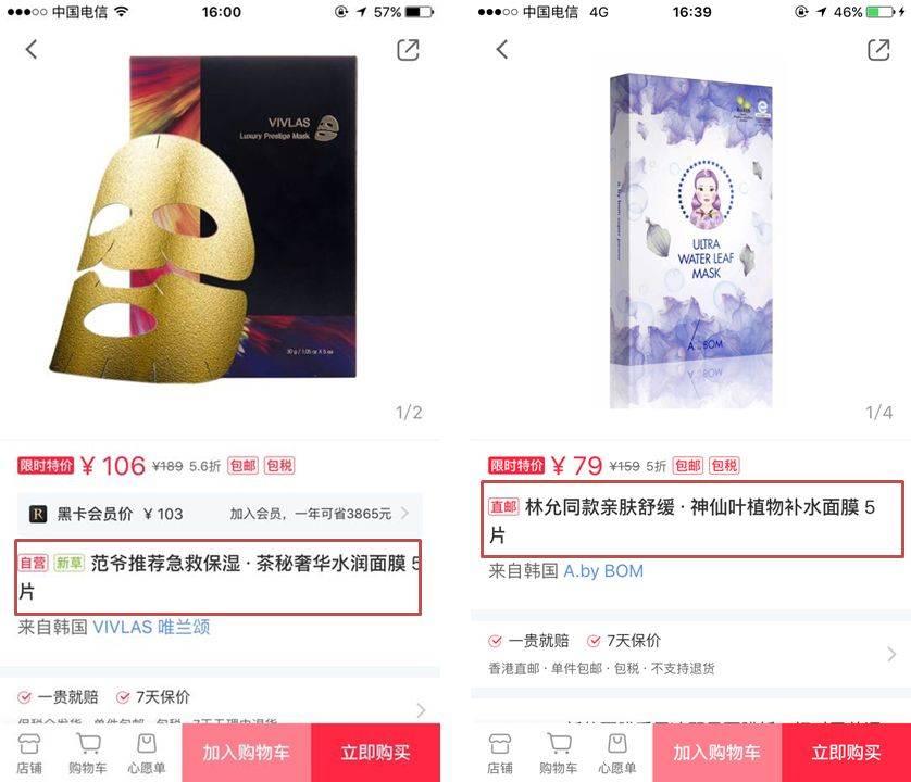 鸟哥笔记,广告营销,陈维贤,文案,促销,电商