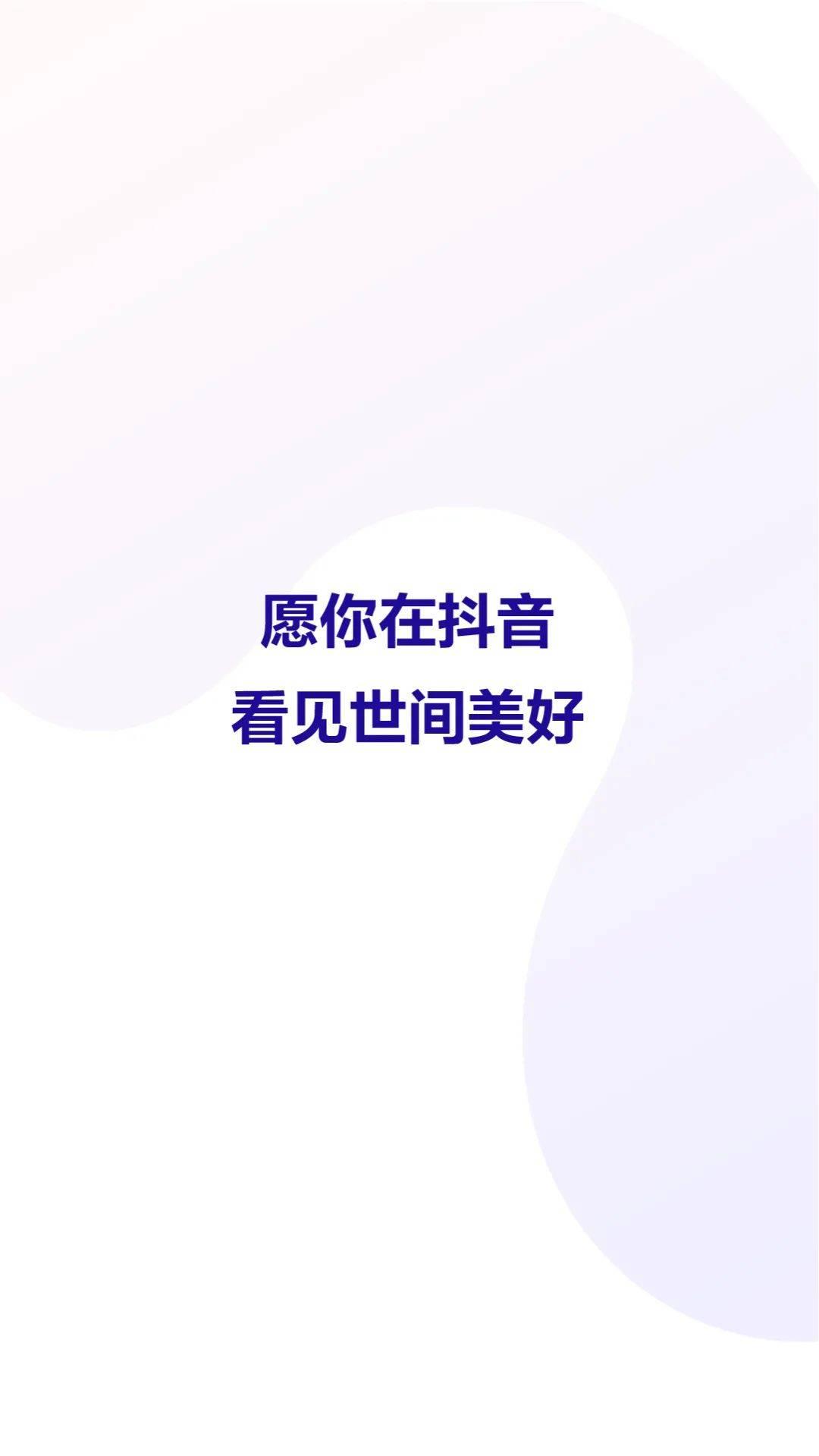 鸟哥笔记,行业动态,梅花网,互联网,抖音,行业动态