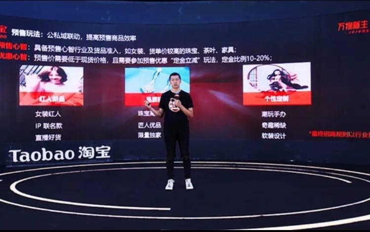 双十一淘宝短视频需求增长,短视频制作全攻略