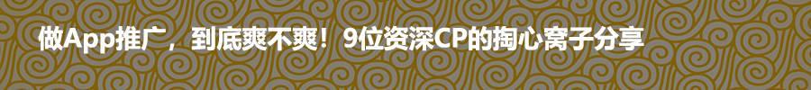 鸟哥笔记,ASO,马海祥,