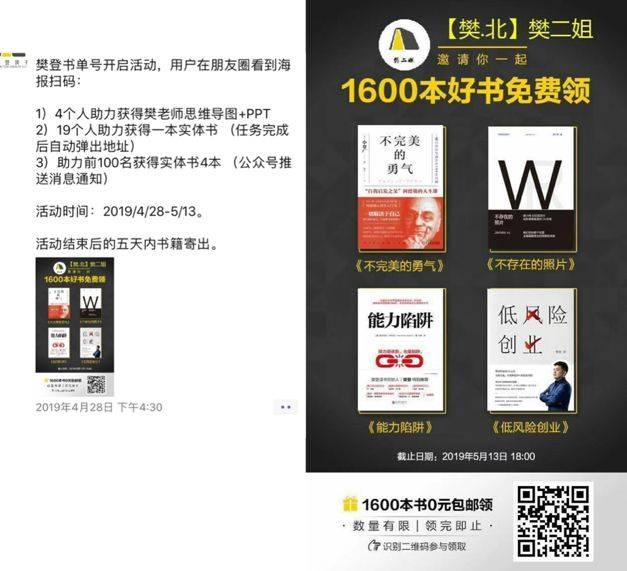 鸟哥笔记,行业动态,江湖小刀,行业动态,产品分析,互联网