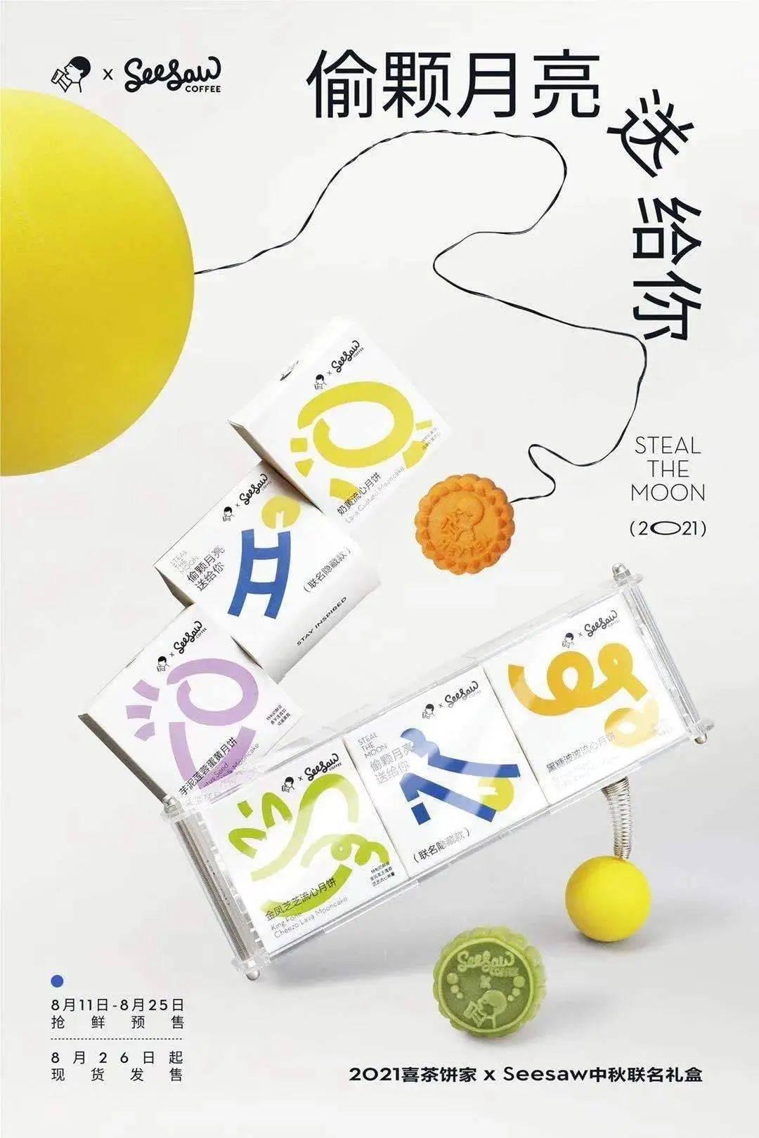 鸟哥笔记,广告创意,烧脑广告,美食,美食,设计,包装设计