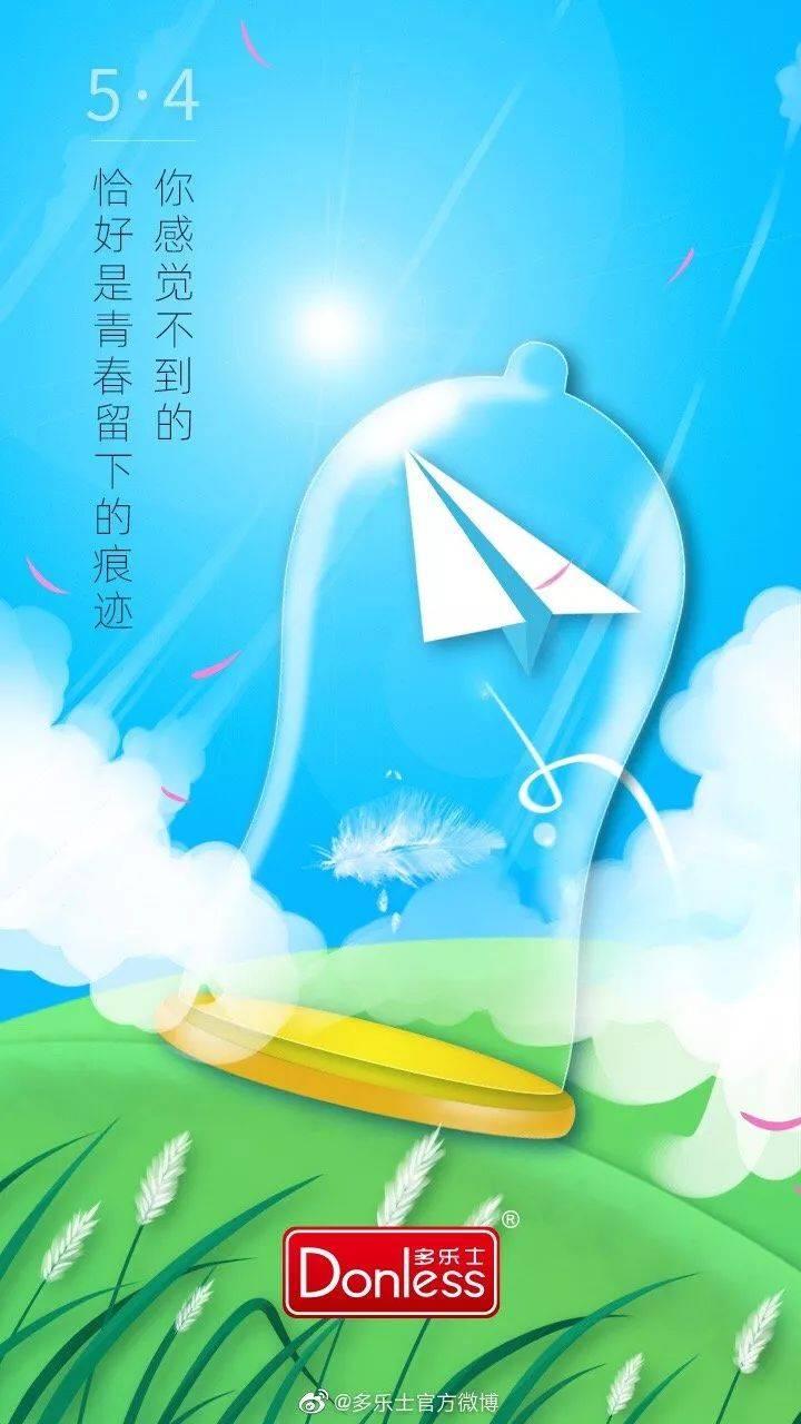 鸟哥笔记,广告文案,广告文案风暴,热点,创意,青年节,文案