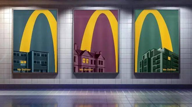 麦当劳跟 logo 干上了