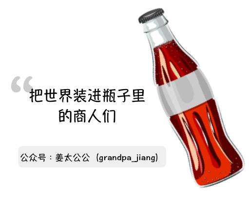 鸟哥笔记,营销推广,姜太公公,推广,技巧,策略