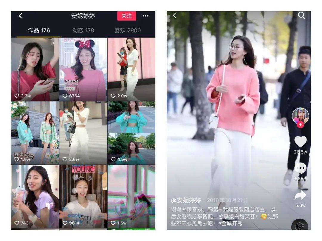 鸟哥笔记,广告营销,十里村,短视频,营销