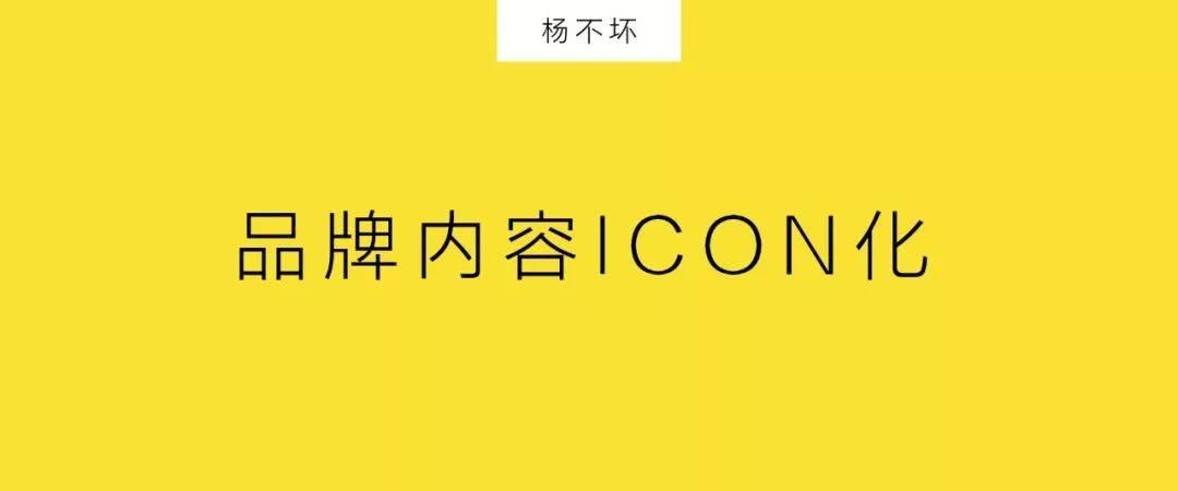 鸟哥笔记,新媒体,杨不坏,运营规划,新媒体营销,微信,抖音