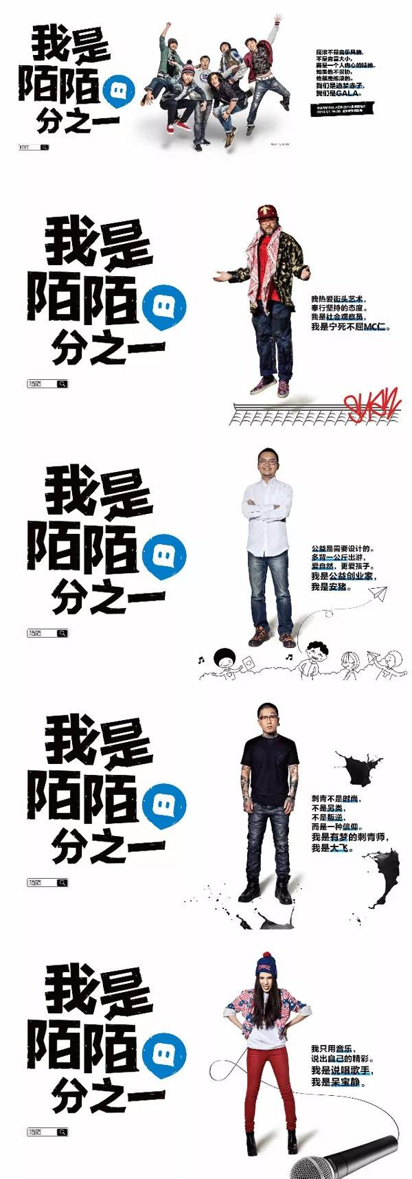 鸟哥笔记,广告营销,木木老贼,创意,文案,用户研究