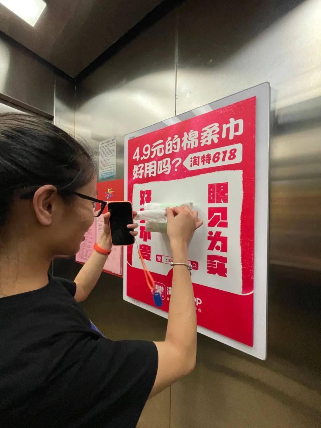 鸟哥笔记,广告创意,休克文案,消费者洞察,广告创意,设计,海报