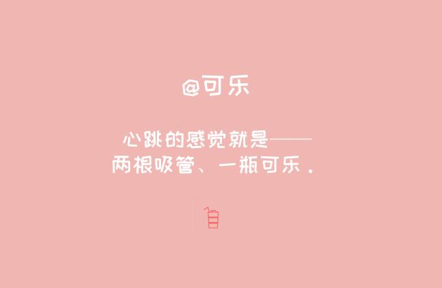 鸟哥笔记,广告文案,梅花网,520,节日文案,品牌文案,热点,创意,文案