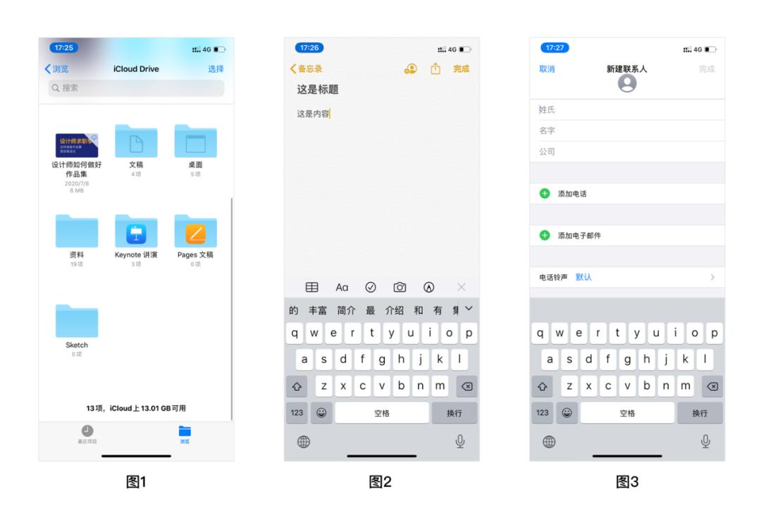 鸟哥笔记,产品设计,Echo,设计,产品