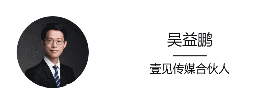 吴益鹏.png