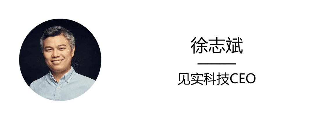 徐志斌.png