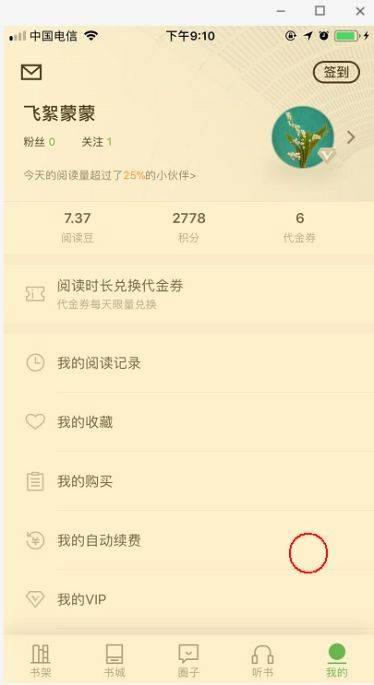 鸟哥笔记,用户运营,刘小鱼,