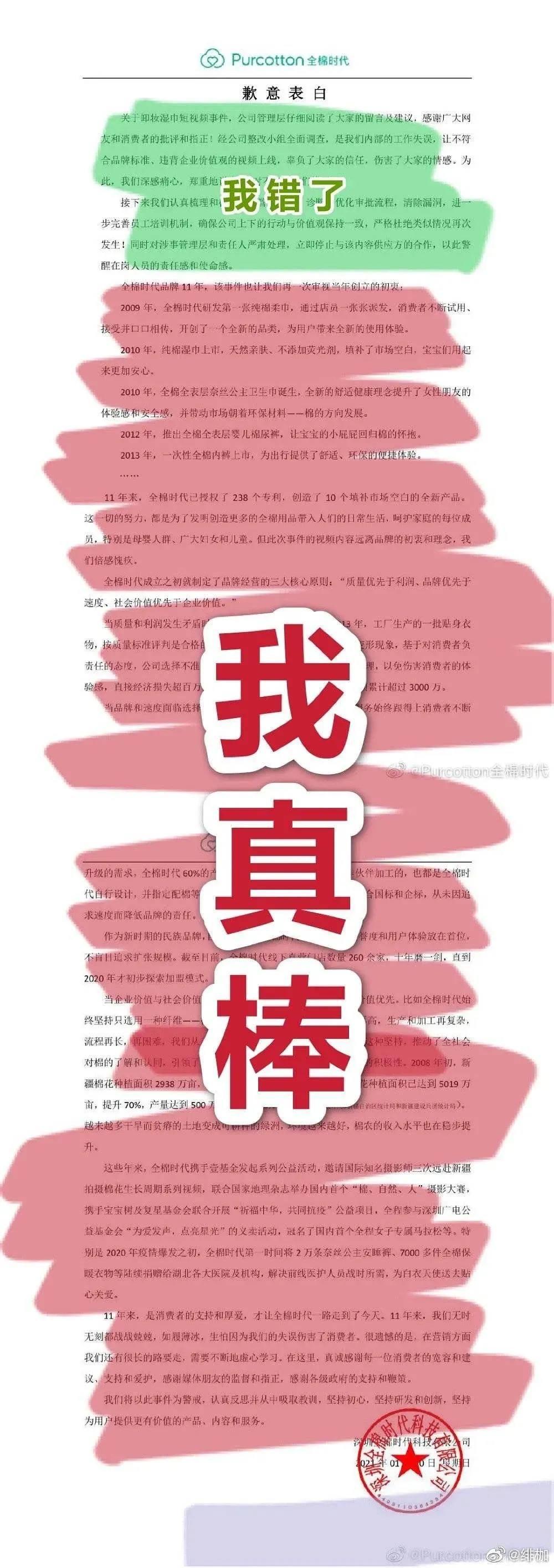 鸟哥笔记,广告文案,搬砖精神爽,文案写作技巧,热点,文案,内容营销,热点,文案
