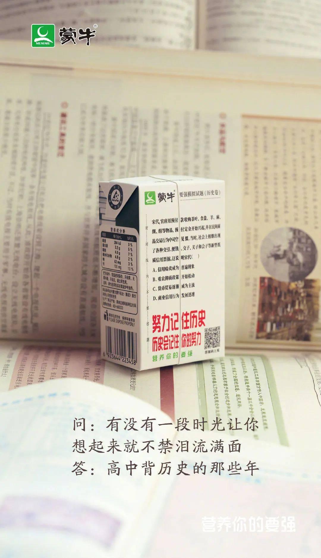 鸟哥笔记,广告文案,文案怪谈,节日文案,品牌文案,文案,盘点,文案