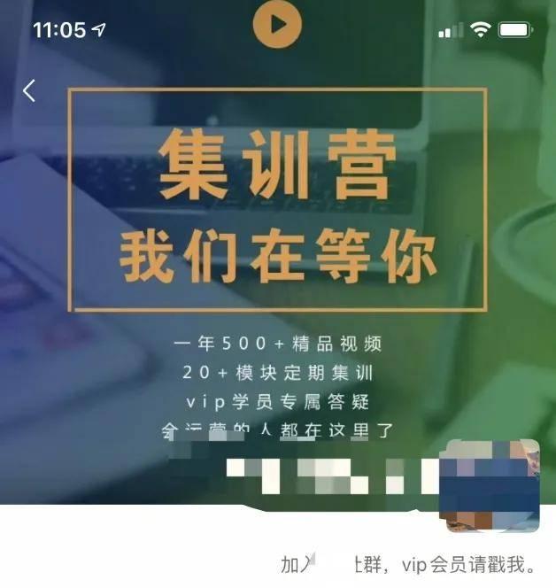 鸟哥笔记,用户运营,晏涛三寿,私域流量,私域流量