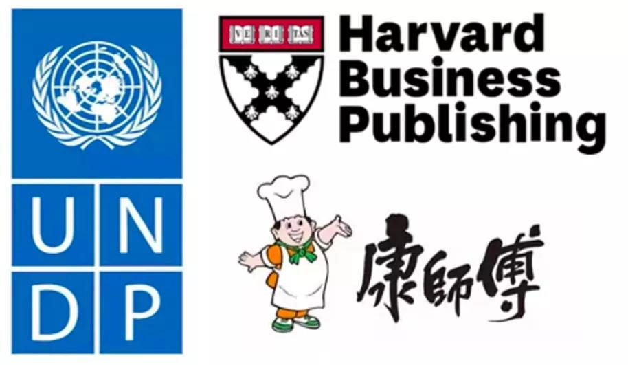 鸟哥笔记,行业动态,蓝莓财经,数字经济,互联网,行业动态
