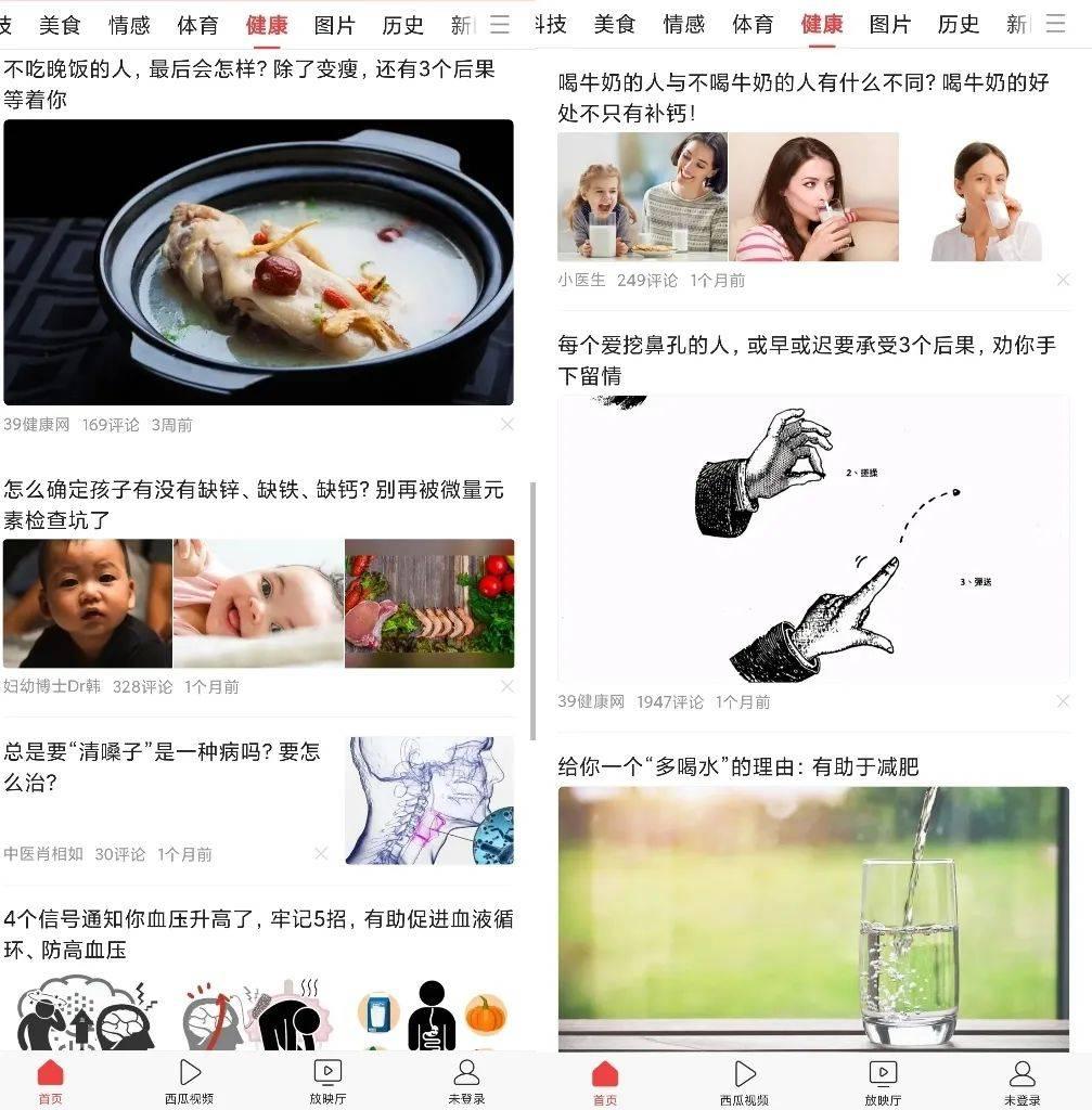 鸟哥笔记,新媒体,简写2019,标题,内容营销,公众号,新媒体运营,新媒体,新媒体运营