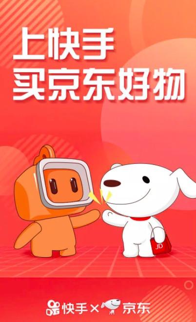 鸟哥笔记,行业动态,互联网品牌官,快手,京东,行业动态
