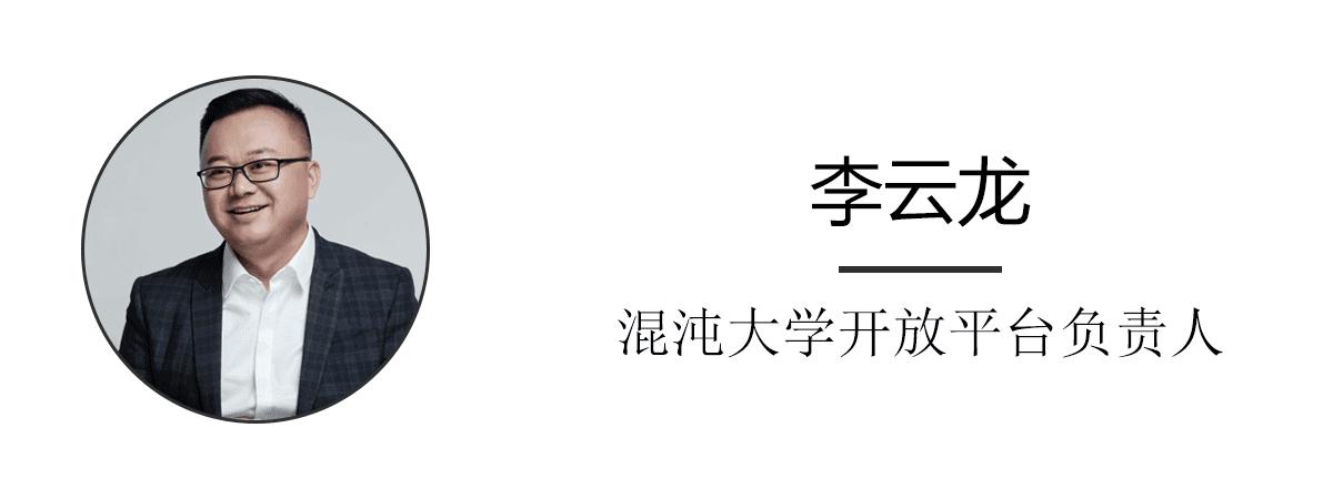 李云龙.png