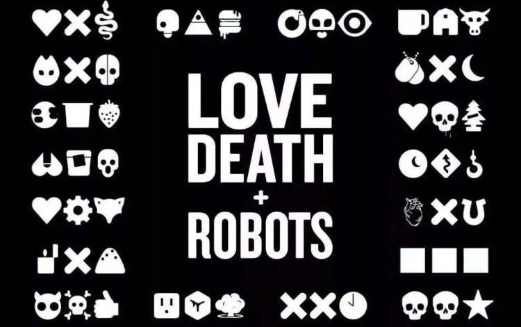 产品经理是怎么看网剧《爱 死亡 X 机器人》的?