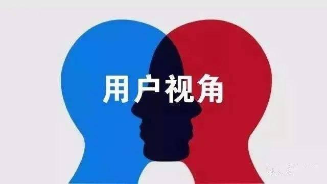 鸟哥笔记,广告营销,何杨,策略,文案