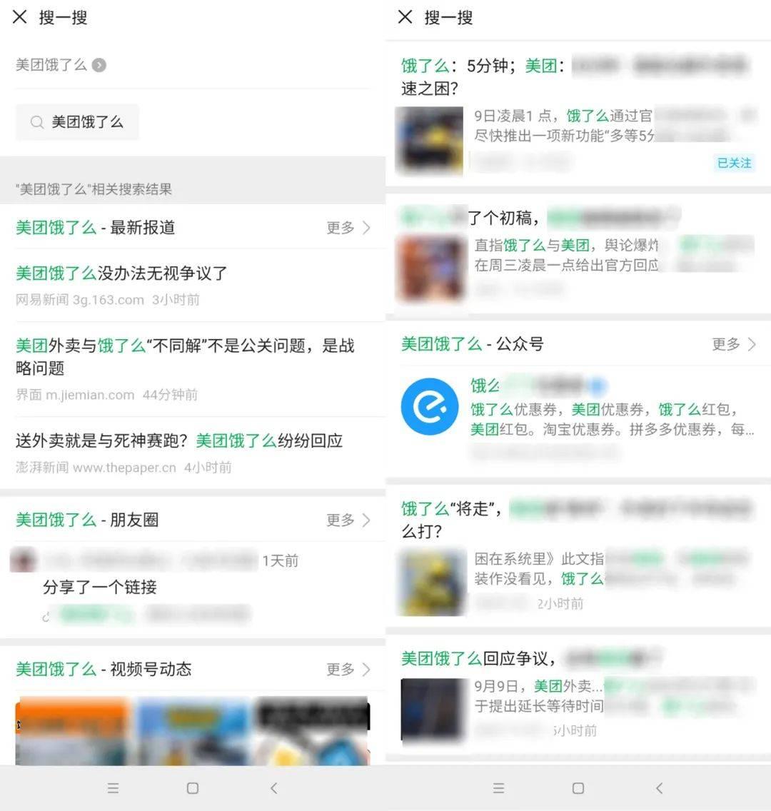 鸟哥笔记,新媒体运营,运营公举小磊磊,分享,微信