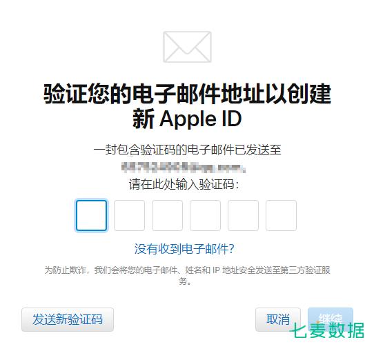 鸟哥笔记,ASO,石叶,APP推广,App Store