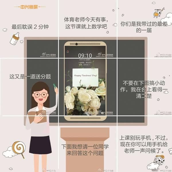 鸟哥笔记,营销推广,江枫,营销,热点