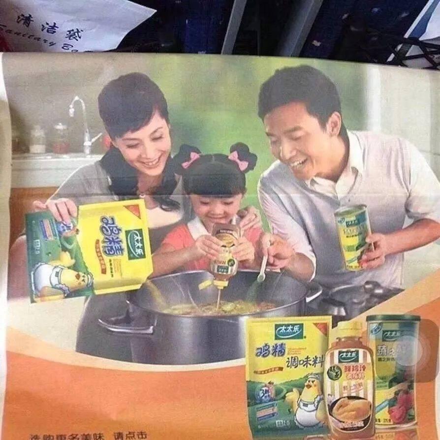 鸟哥笔记,营销推广,运营公举小磊磊,广告,营销
