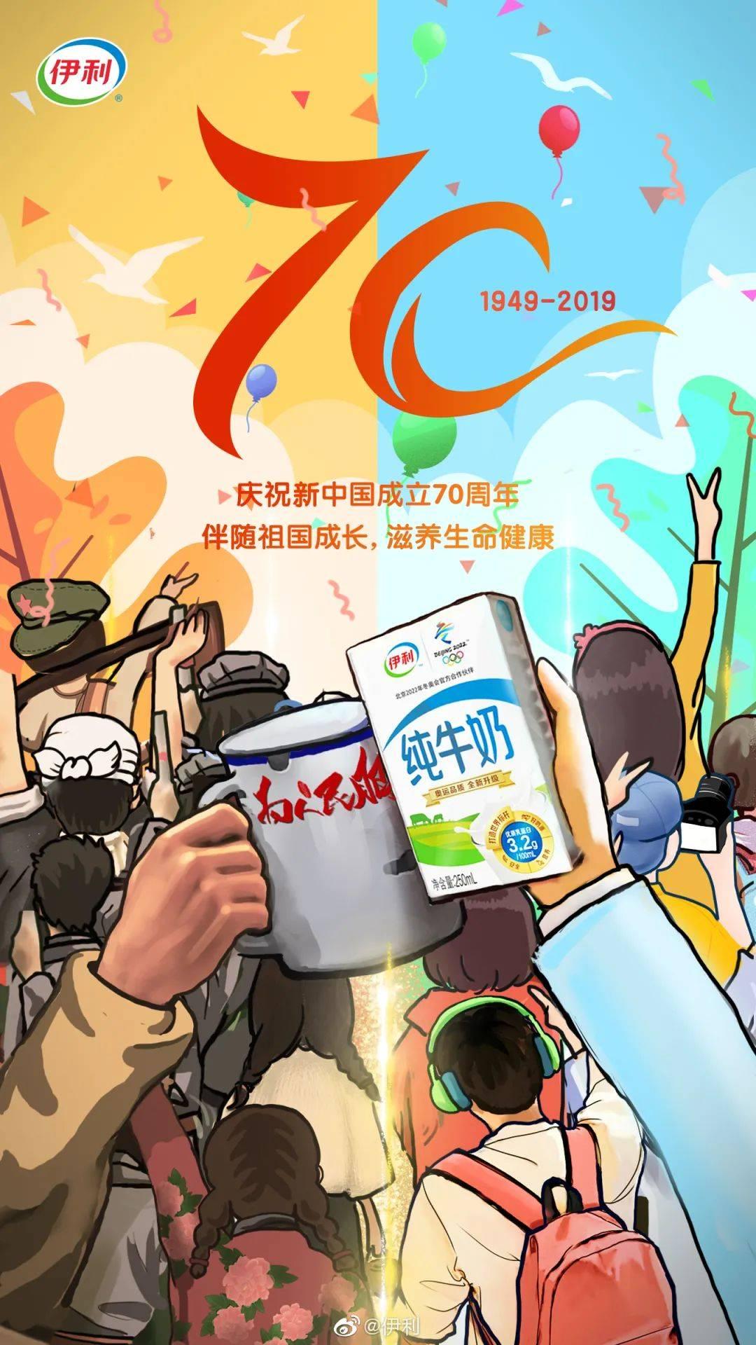 鸟哥笔记,创意广告,创意广告,节日,广告,创意