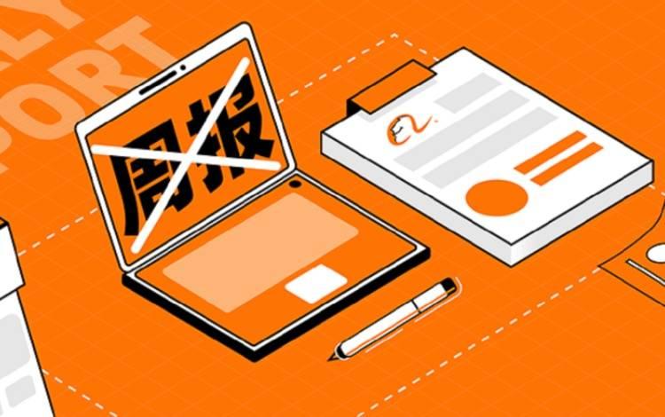 鸟哥笔记,行业动态,运营研究社,阿里巴巴,互联网,行业动态